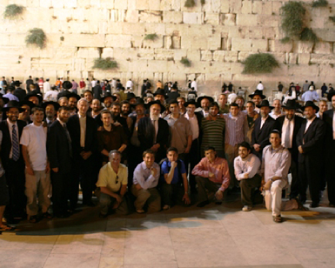 Past Mentor Missions Trips to Eretz Yisroel
